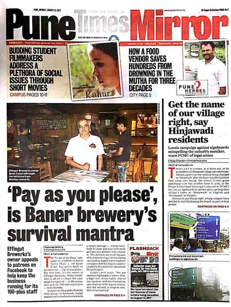 Pune Mirror 21 August 2017